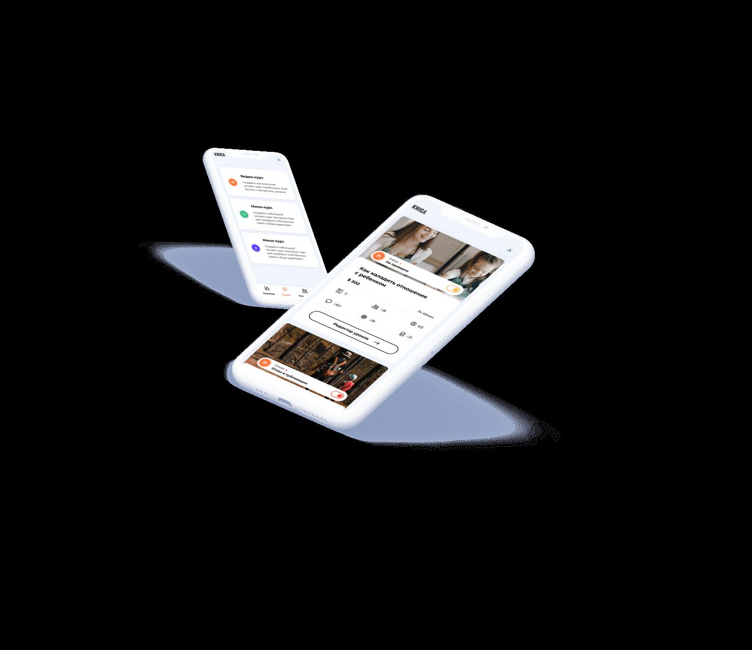 OJOWO mobile application for viewing platform seminars