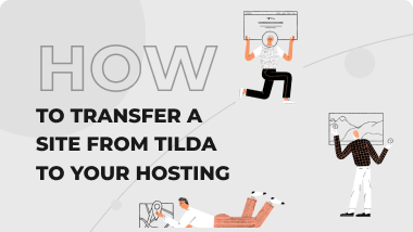 How to transfer a site from Tilda to your hosting and keep all the elements working